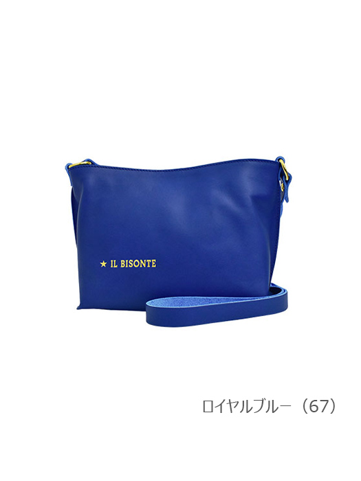 IL BISONTE イルビゾンテ【54212302811 ショルダーバッグ】ロイヤルブルー