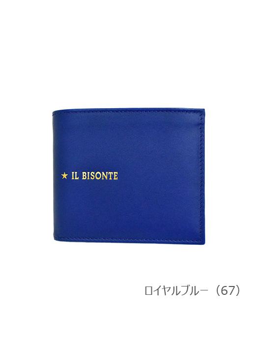 IL BISONTE イルビゾンテ【54212307340 折財布】ロイヤルブルー