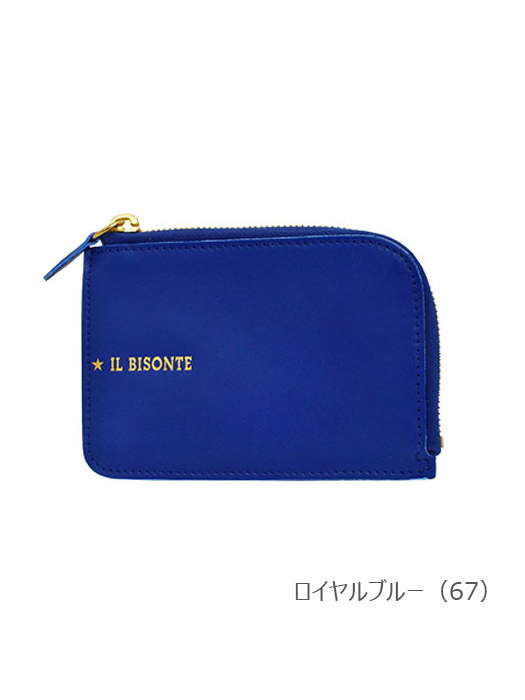 IL BISONTE イルビゾンテ【54212311440 折財布】ロイヤルブルー
