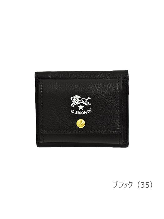 IL BISONTE イルビゾンテ【54212312740 折財布】ブラック