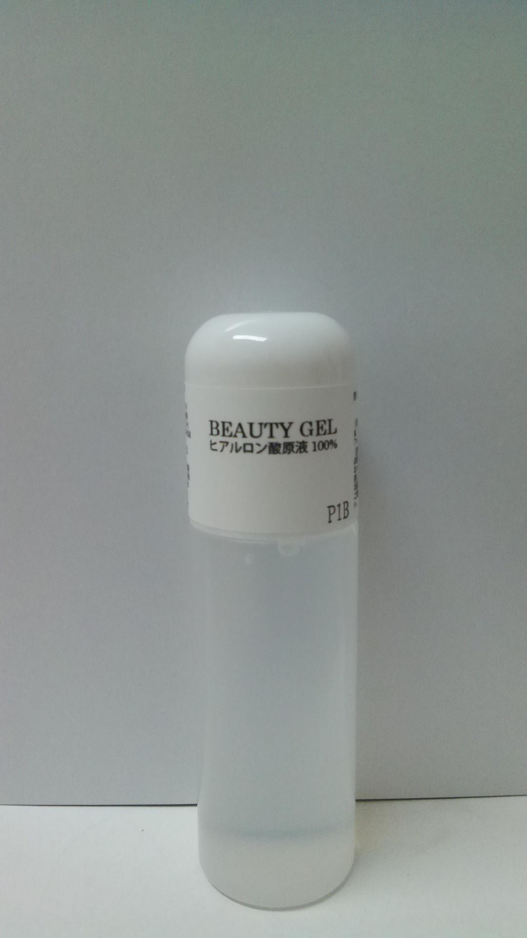 ヒアルロン酸原液 100%『FR ビューティゲル』 50mL