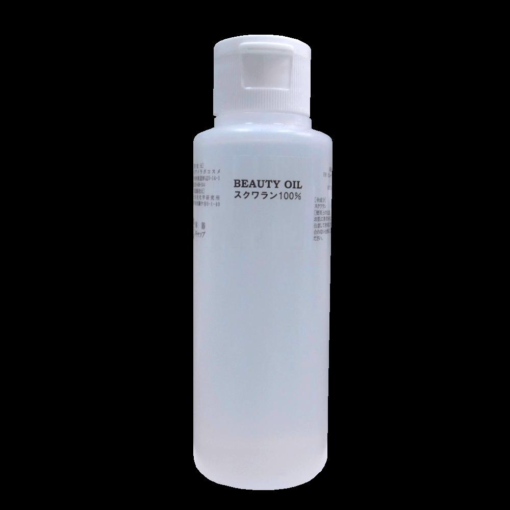 スクワラン原液 100% 『FR ビューティオイル』 100mL