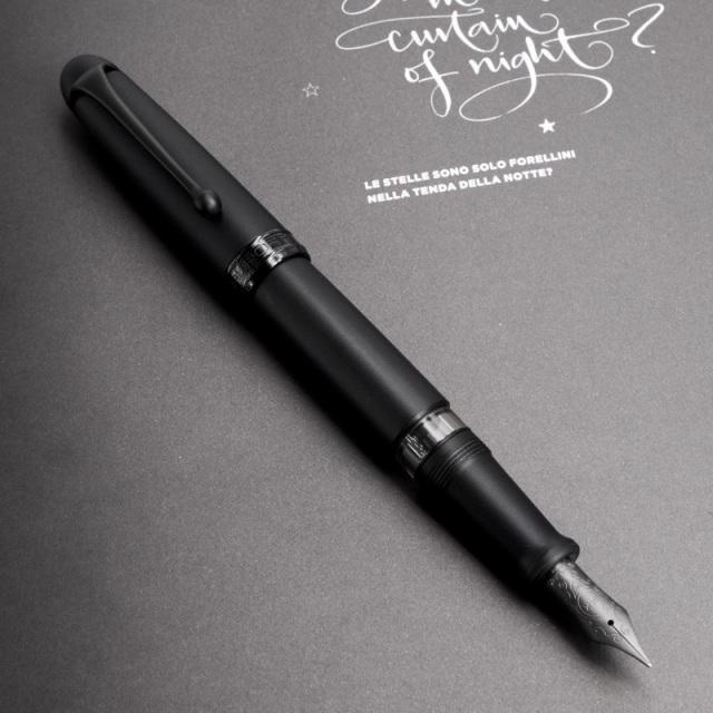 アウロラ 88 ウニカ 万年筆