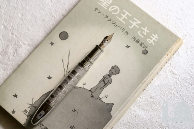 モンブラン 特別生産品 マイスターシュテュック ル・プティ・プランス ソリテール ドゥエ ルグラン 万年筆
