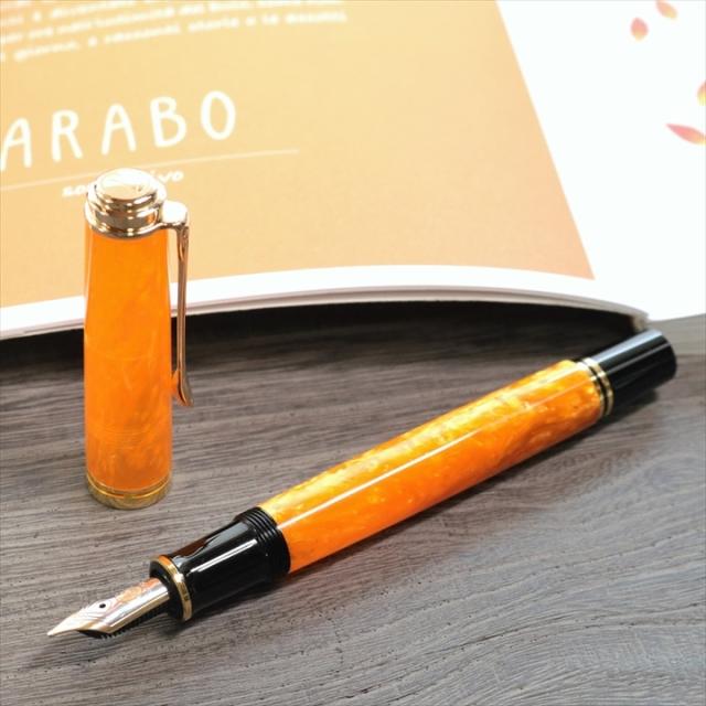 ペリカン 限定生産品 M600 ヴァイブラントオレンジ 万年筆