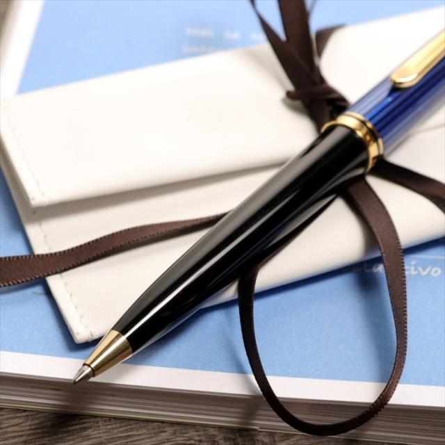 ペリカン スーベレーン K400 青縞 ボールペン