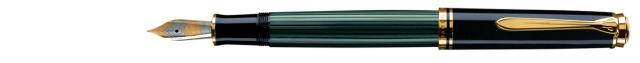 ペリカン・スーベレーン・M300・万年筆・緑縞