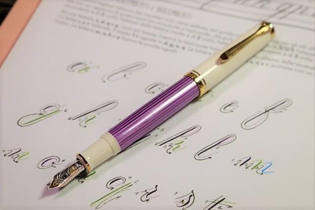 ペリカン M604 バイオレットホワイト 万年筆