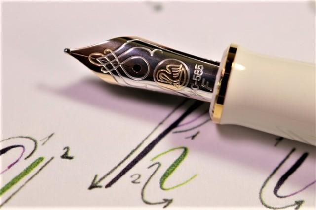ペリカン M603 バイオレットホワイト 万年筆