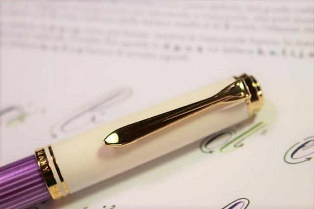 ペリカン M601 バイオレットホワイト 万年筆
