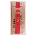 高麗人参茶を飲みやすくお茶に!体の中から健康に★高麗人参茶(木箱)/3g×50包