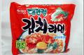 ★韓国ラーメンの一品!★キムチ味の辛くて美味しいキムチラーメン/韓国ラーメン/三養社