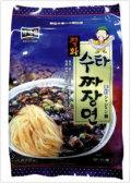[珍味党] 直火手打ちチャジャン麺 (420g)