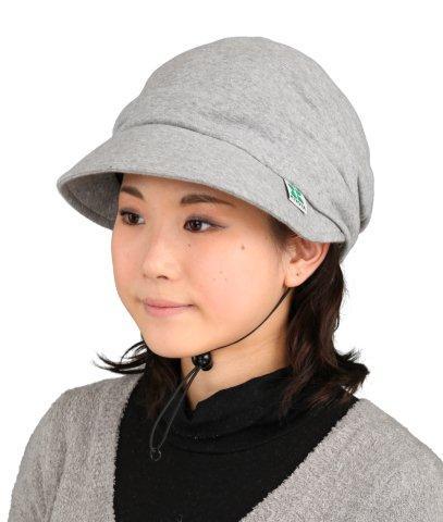 頭保護帽子 つまづきや転倒から頭をガードおしゃれ保護帽子【おでかけヘッドガード】:KM-1000Fニットブリムタイプ