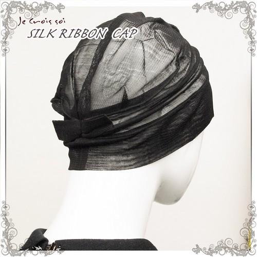 【シルク工房】シルク100%パワーネット シルクリボン帽子