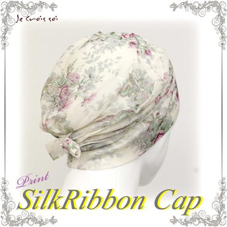 【シルク工房】シルク100%パワーネット プリントシルクリボン帽子