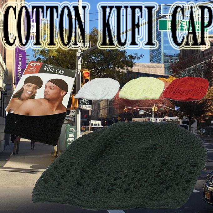 コットン素材のイスラム帽『COTTON KUFI CAP』綿100%イスラムワッチ