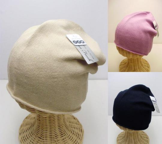 【抗がん剤副作用・脱毛・手術後用ケア帽子】♪ベーシックなニット室内・医療用帽子★SEKマーク認証