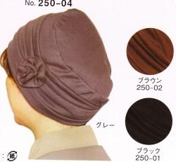 医療用帽子おしゃれヘアキャップ【天使の帽子】250さらさらうるおいコットン(コサージュ付き)薄綿軽量やわらか  医療用キャップ 日本製