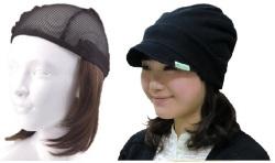 おしゃれウィッグキャップ【天使の帽子】ミディアムヘアー(医療用・簡単取外 し付け髪帽子)帽子オーガニックコットン100%ニット