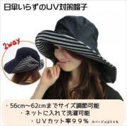 首までしっかりUVガードのつば広帽子【UVカット率99%以上】綿100%【日傘いらずの紫外線対策帽子】