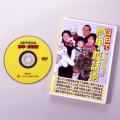 【3日でできる!簡単・腹話術(※人形付き)】DVD