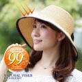 ナチュラル素材のたためる帽子〜つば広&UVカット・ペーパー編みハット