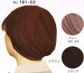 医療用帽子おしゃれヘアキャップ【天使の帽子】191さらさらうるおいコットン 薄綿軽量やわらか制電  医療用キャップ 日本製