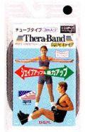 D&M Thera Tube セラチューブ 3m×10.0mm ブラックカラー#TTB-15(マニュアル付き)・米国理学療法士協会認定品