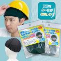 頭のムレ解消♪高吸水シート付きヘルメットインナー 猛暑対策 熱中症対策 頭の蒸れ対策 帽子ヘルメットのインナーキャップ