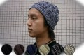 NEW YORK HATニューヨークハットCTTN CABLE BEANIE 9959柔らかコットンニット ケーブル/リブ