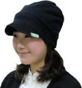 医療用帽子『やわらかキャスケットオーガニックコットン100%ニットキャップ』 抗がん剤脱毛対策