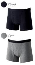 【尿じみ対策】尿漏れ安心ボクサーパンツ 2枚組(ブラック&グレー) ちょい尿漏れを吸収 失禁パンツ 軽失禁 尿失禁