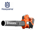 【Husqvarna】エンジンブロワ 525iB バッテリー・急速充電器付