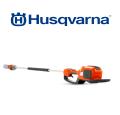 【Husqvarna】高枝チェンソー 530iP4 バッテリー・急速充電器付