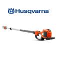 【Husqvarna】高枝チェンソー 530iPT5 バッテリー・急速充電器付