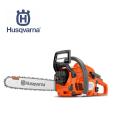 【Husqvarna】チェンソー 543XP(40cm)RT/64コマ(ヒーティングハンドル)