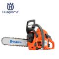 【Husqvarna】チェンソー 543XP(45cm)RTL/72コマ(ヒーティングハンドル)