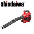 【Shindaiwa】エンジンブロワ EB3026 ハンディタイプ
