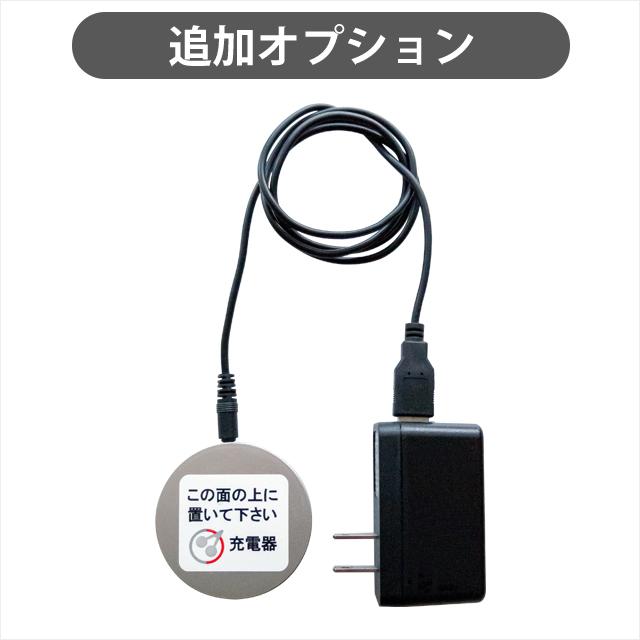 GPbox専用充電器