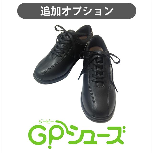 GPシューズ コスモス(ブラック)