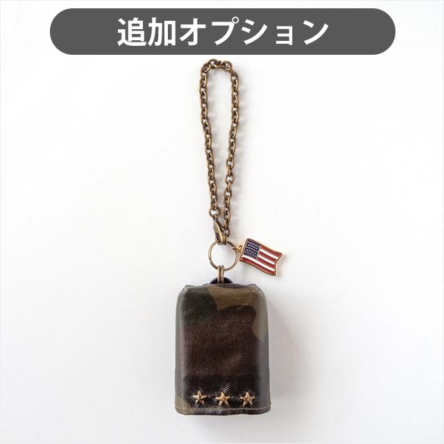 追加オプション バッグチャーム(迷彩 国旗 アメリカ)