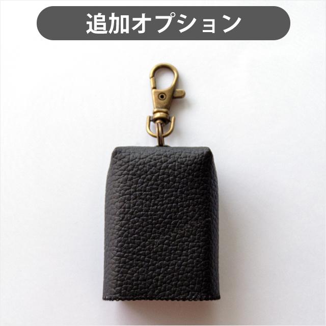 追加オプション キーホルダー(ブラック)