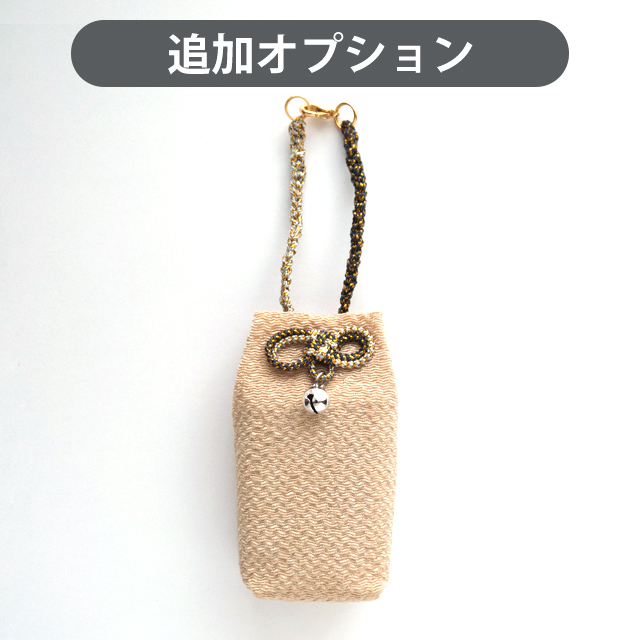 GPbox専用お守り袋