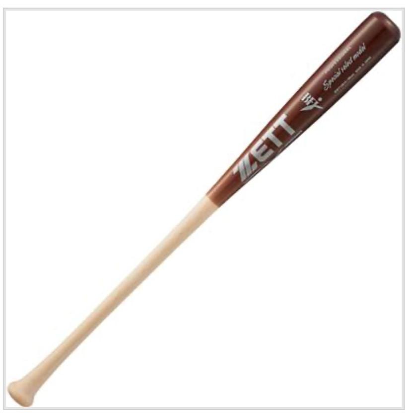 送料無料!【特別価格】 BFJマーク有 ZETT 硬式木製バット 北米ハードメープル材 85cm/880g