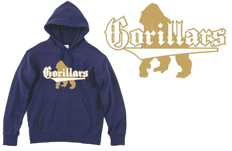 Gorillarsパーカー★受注生産 限定販売★ ゴリスポ選手 応援企画☆ 【レターパック可】