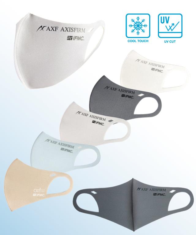 AXF アクセフ 洗えるエコマスク「AXF」(IFMC.加工) 接触冷感タイプ ★メール便可★