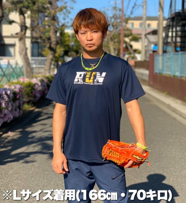 【送料無料】 走れ!大井チャンネル with ゴリスポ 2020年夏モデルTシャツ★
