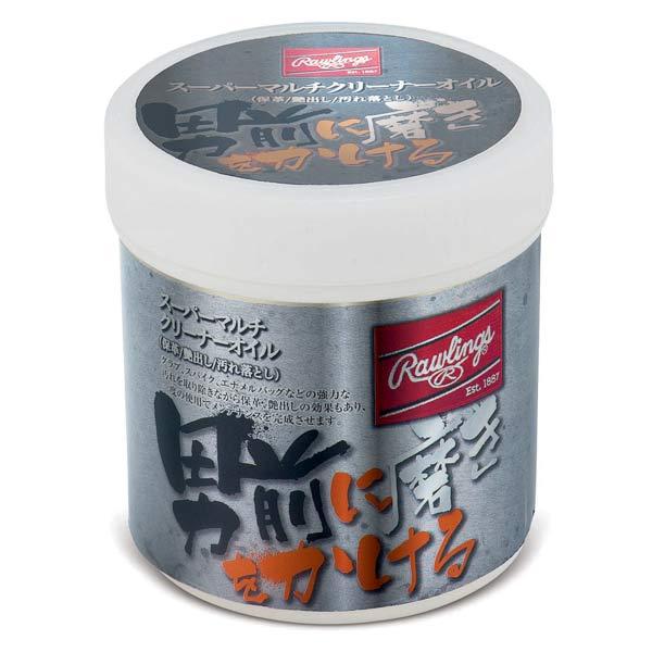 ローリングス スーパーマルチクリーナーオイル グローブからエナメルバッグまで使えます!