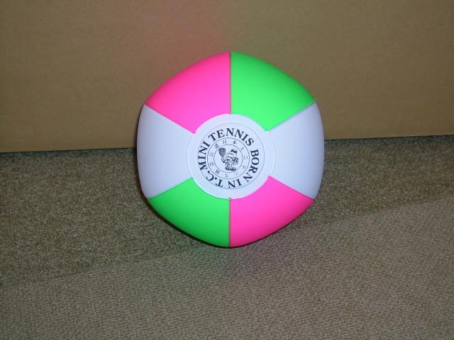 ミニテニスボール 5個セット 【クリックポスト可】